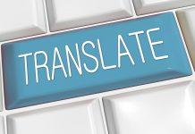 תרגום הנהלת חשבונות אתרים וקופירייטינג באנגלית